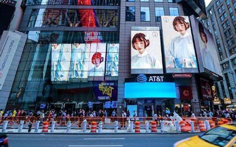 Hanfu Show NYC Time Square