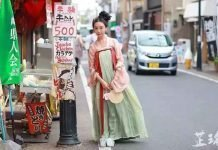 Wearing as an angel: Chinese Hanfu in Japan