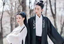 2019 Latest Sweet Couples Hanfu Costume