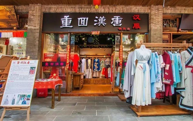 2019 - Latest Hanfu Report | Fashion Trends & Market Analysis