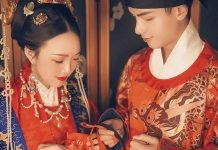 Introduction-of-Chinese-Traditional-Hanfu-Wedding-13
