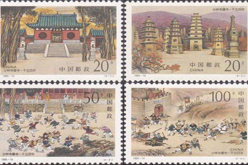 Dengfeng Shaolin UNESCO World Heritage Site
