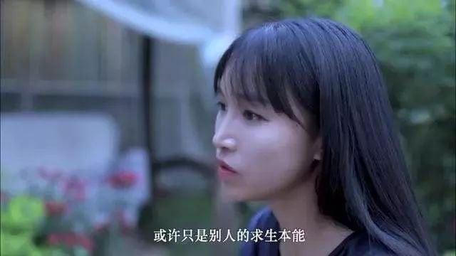 Li Ziqi with interview