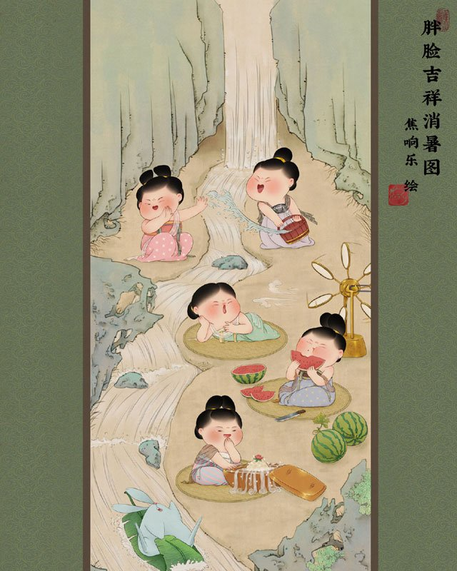 The Modern Illustration Meets the Traditional Chinese Culture Clothing