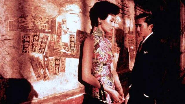 the qipao movie 2046