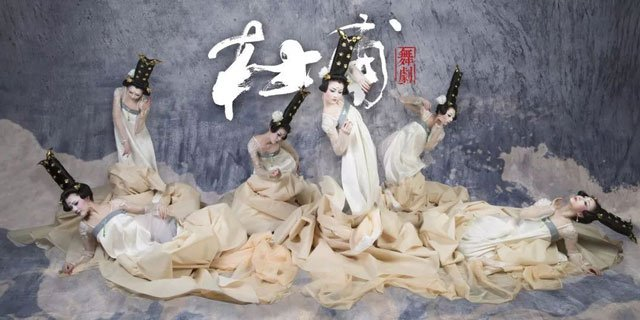 Chinese long dress ruqun