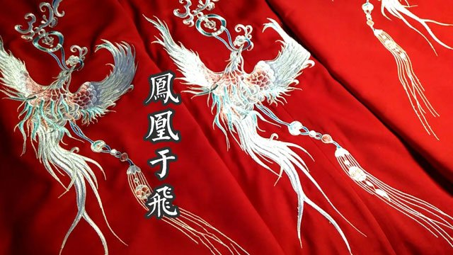 Han dynasty clothing phoenix pattern