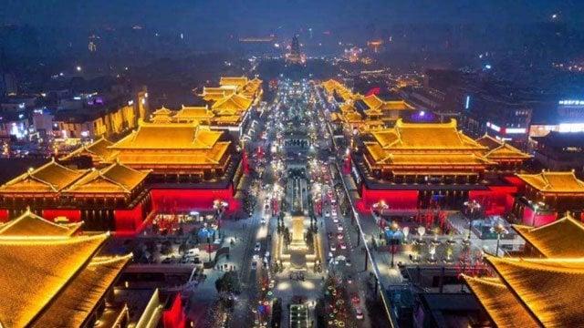 Chang'an (Xi'an) City