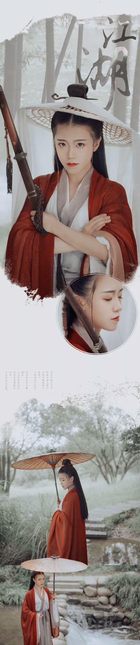 Hanfu Kungfu   Martial Art Girl