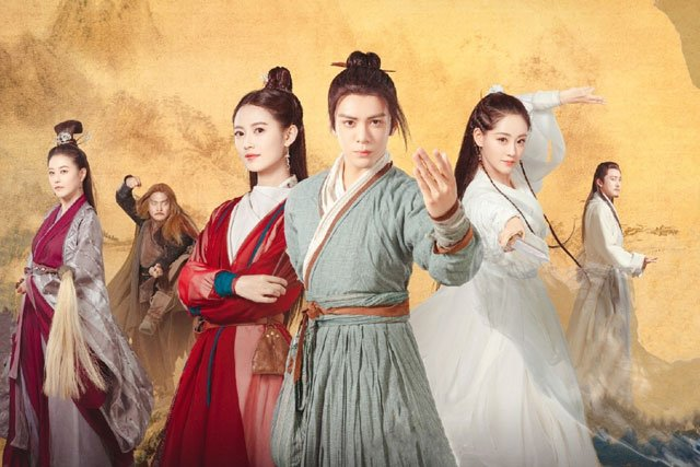 wuxia clothing film