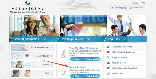 How to Apply for a China Tourist Visa