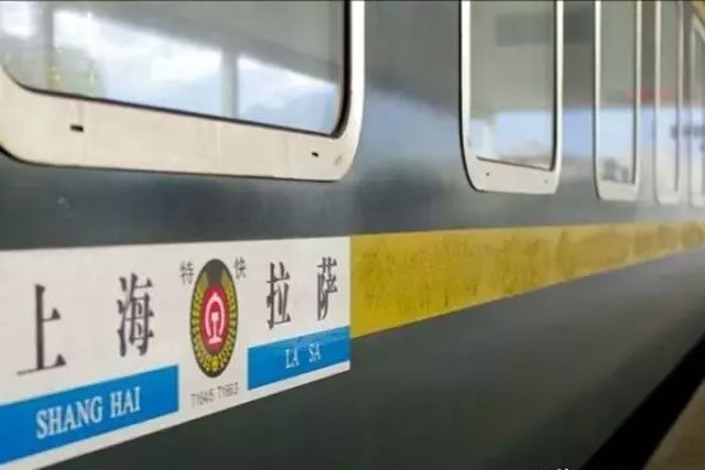 How to Travel by Train from Shanghai to Tibet