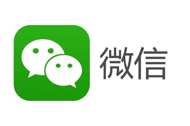 Top 10 Must Install Mobile Apps When You Travel to China
