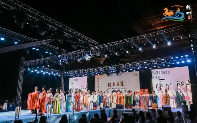 2020 Hanfu Model Contest National Finals held in Xuzhou