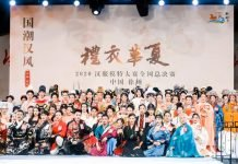2020 Hanfu Model Contest National Finals held in Xuzhou