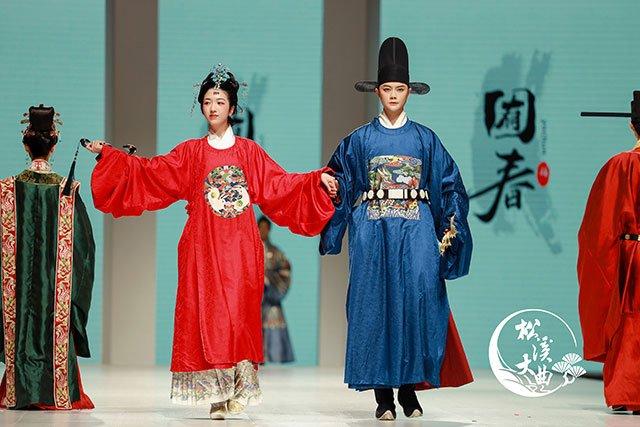 Chengdu Hanfu Festival 2020 - Hanfu Fashion Show