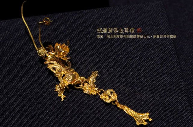 History of Chinese Traditional Earrings