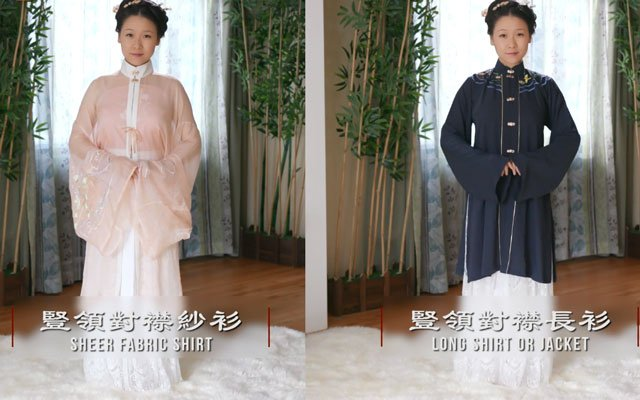 How to Wear Hanfu (7) – Ming Dynasty Sheer Fabric Shirt