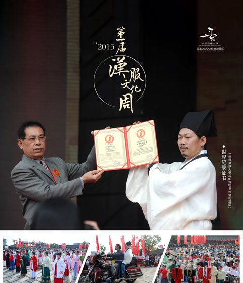 Hanfu Festival - The 8th Xitang Hanfu Culture Week is Coming