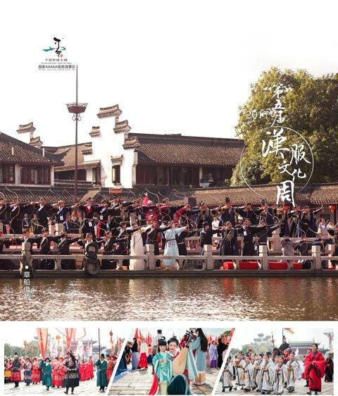 Hanfu Festival - The 8th Xitang Hanfu Culture Week is Coming