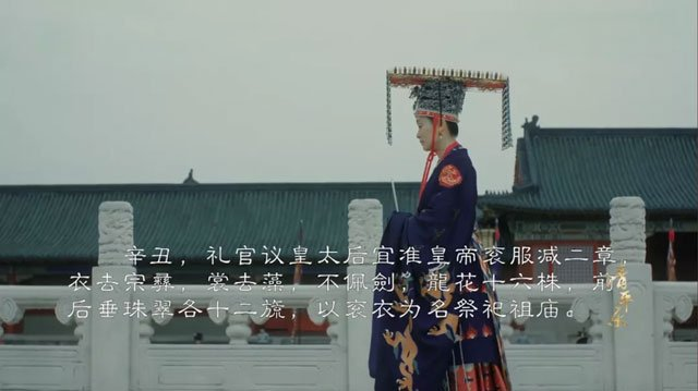 The Beauty of Ancient Song Dynasty Costumes in Qingpingyue