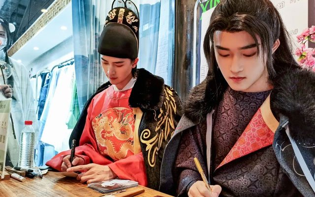 Hanfu Parade Day 2020  - Enjoy Hanfu in Chengdu!