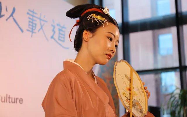 "Hanfu Show: ""Guan · Guocui - Chinese Traditional Costumes"""