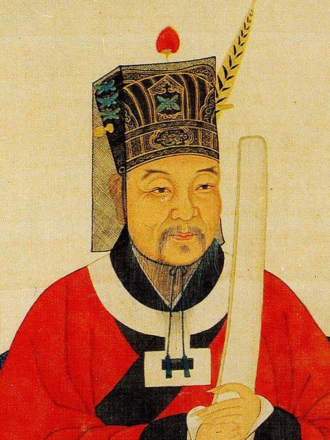 The development of Chaofu in ancient China