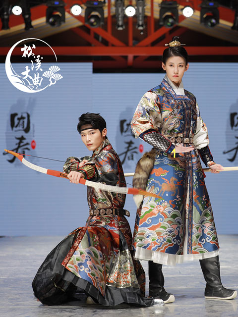 Gorgeous Zhaojia - Traditional Chinese Outfit for Males