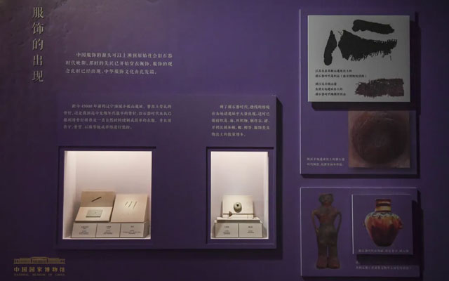 A Must See Ancient Chinese Costume Exhibition in 2021