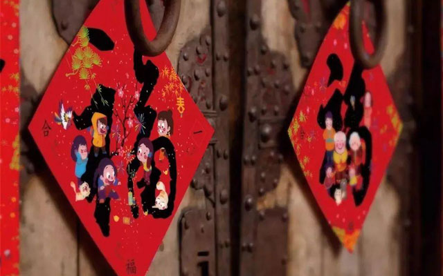 The Chinese New Year's origin and history