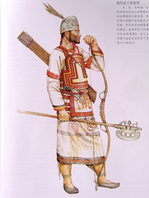Traditional Costume of the Shang Dynasty