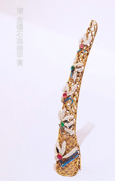 History and Type of Chinese Nail Guards