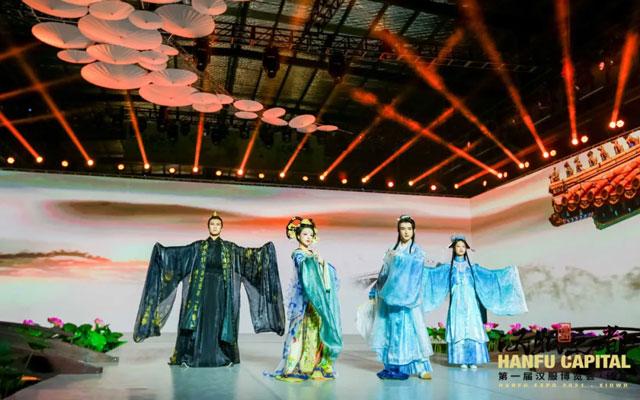 Live photos of Hanfu Expo in Xiuwu