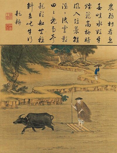 Silk Culture in Ancient China