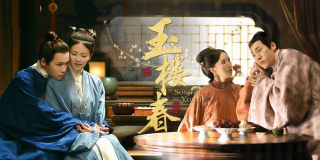 How Exquisite Is the Ming Style Hanfu in Song of Youth