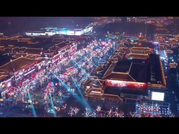 Xi'an Never Sleeps City