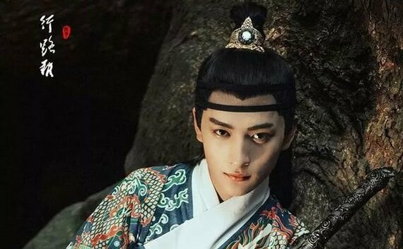 Top 10 Most Handsome Men In Hanfu