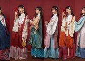 Chinese Fashion - Wear Hanfu with Auspicious Patterns