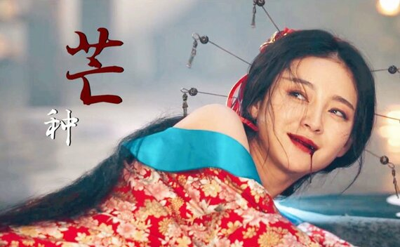 Ancient Costume Dramas Hanfu Beauty Collection