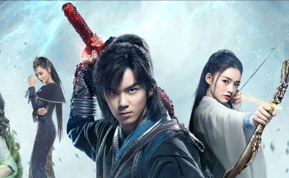 What is the Wuxia Clothing Called in Martial Arts World?