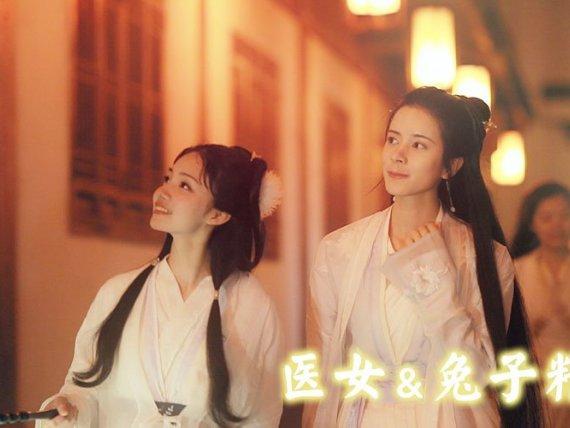 Rabbit Fairy & Doctor Girl Story – Hanfu MV