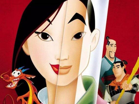 Disney Movie – Liu Yifei's Mulan Premiere