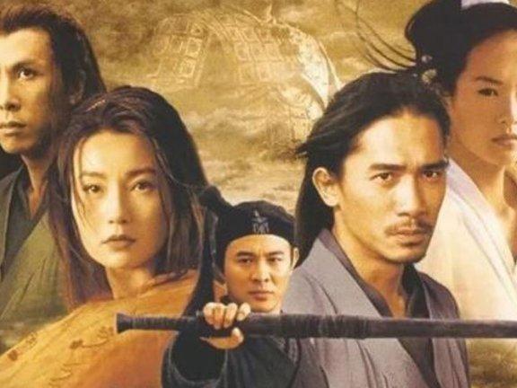 2002 Hero Movie – a Forgotten Milestone in China's Cinema