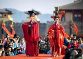 What is Traditional Chinese Wedding Dress?
