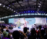First Luochang Chinese Hanfu Show in ChinaJoy