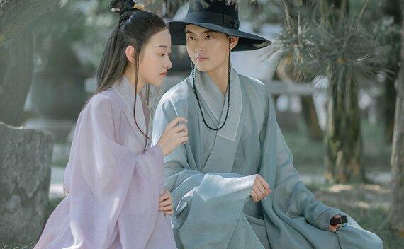 Chinese Man Costume | Ming Style Hanfu Outerwear: Zhishen