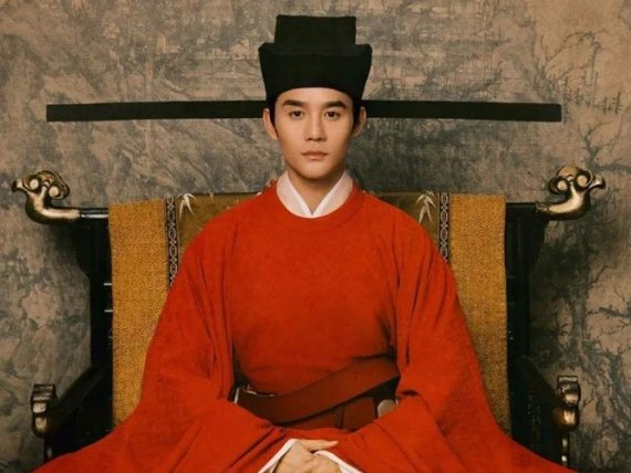 Composition of Song Dynasty Emperor's Clothing – Hanfu Culture