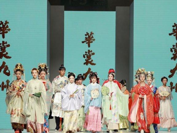 Chengdu Hanfu Festival 2020 – Hanfu Fashion Show