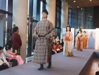 "Hanfu Show: ""Guan · Guocui – Chinese Traditional Costumes"""